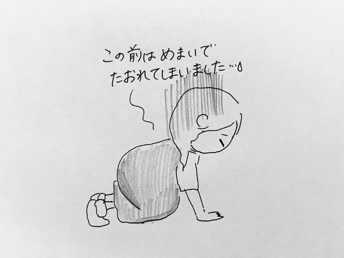 f:id:yamato0709:20190621163610j:plain