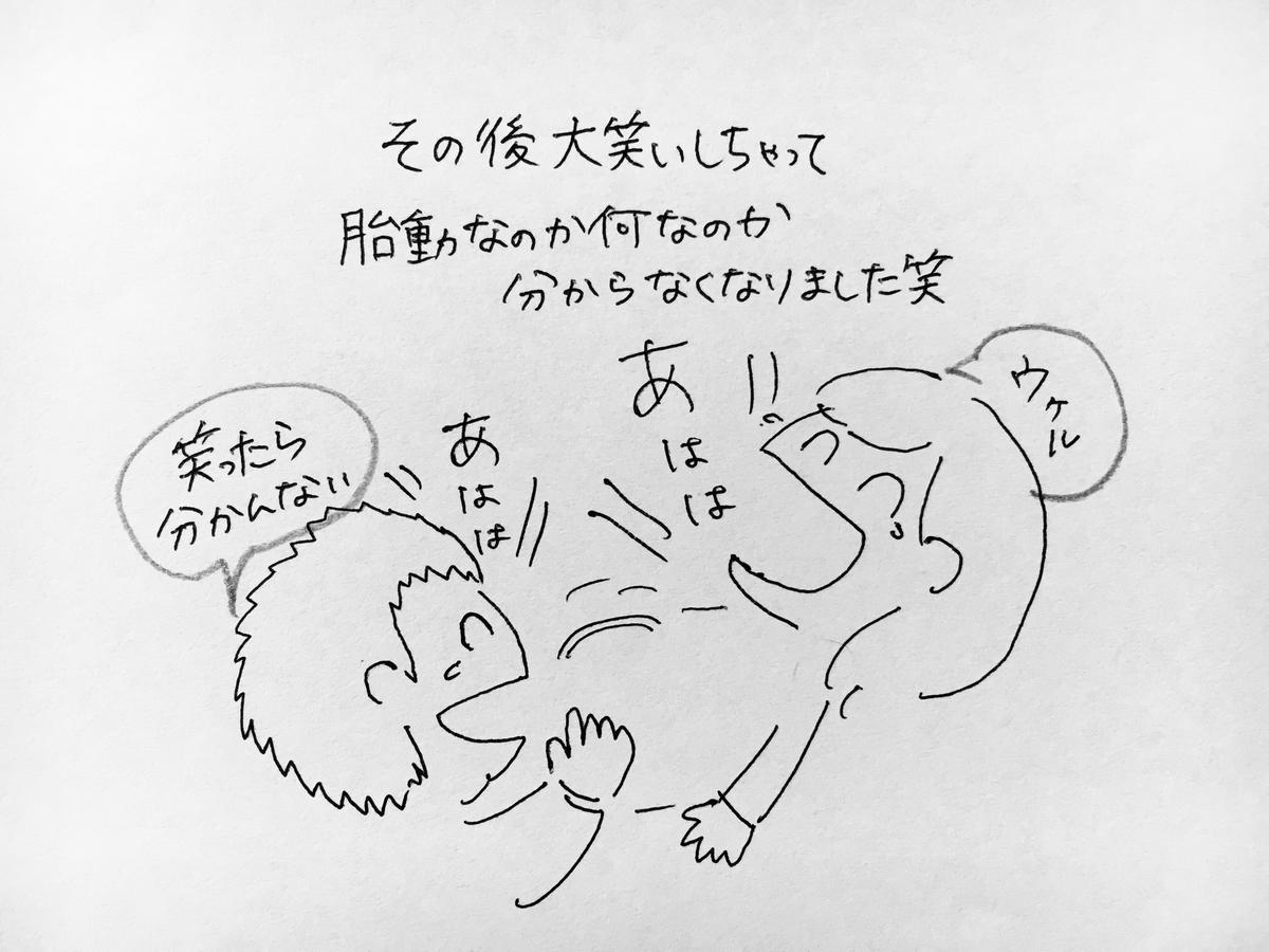 f:id:yamato0709:20190706071234j:plain