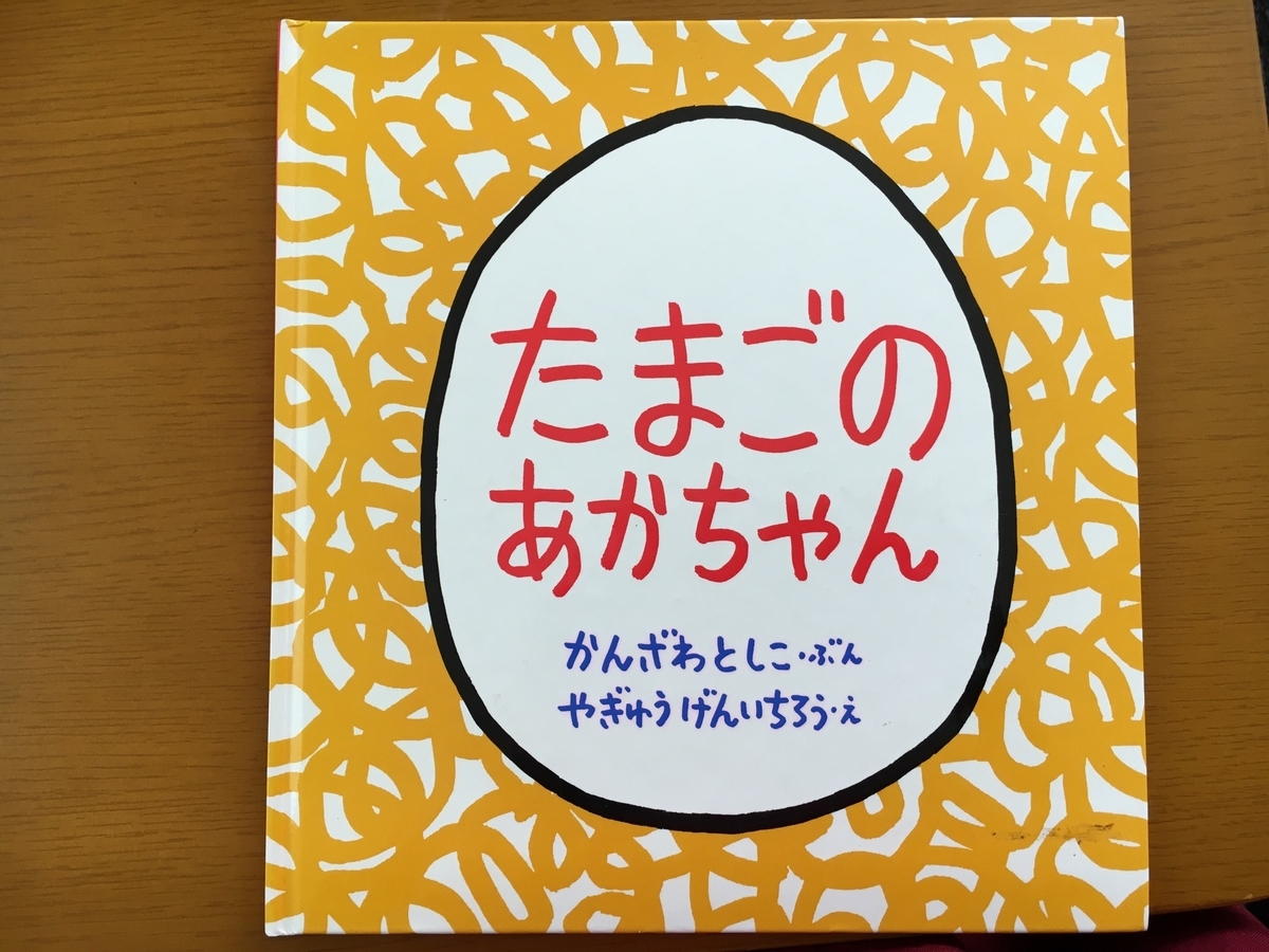 f:id:yamato0709:20191006072718j:plain