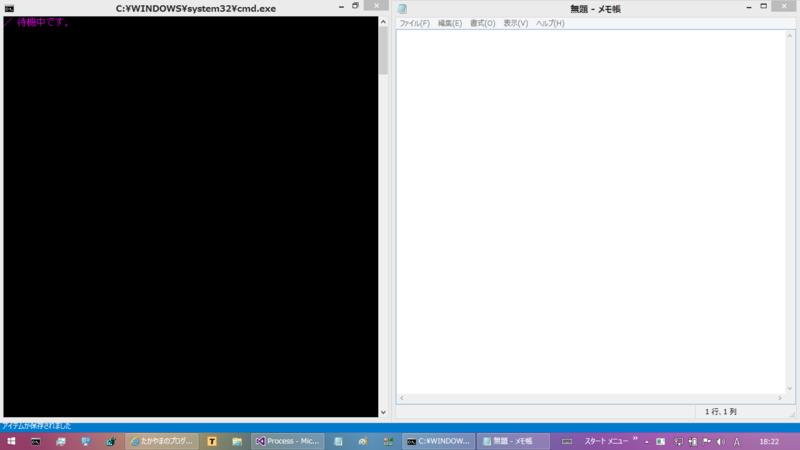 f:id:yamato0818:20150120182610j:plain