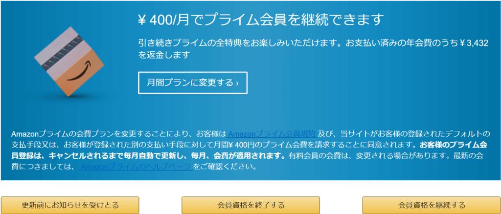 f:id:yamato0907:20180211214307p:plain