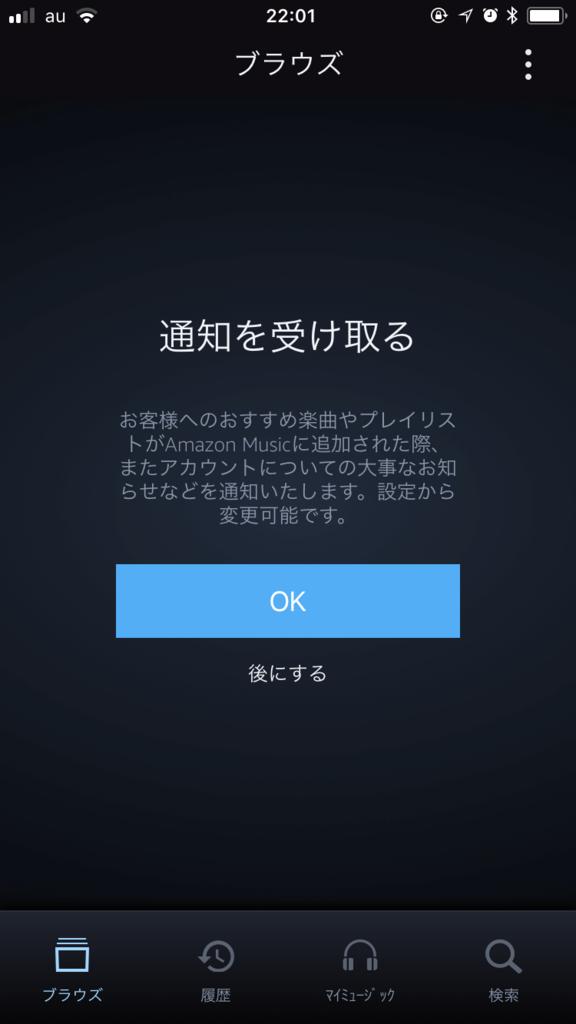 f:id:yamato0907:20180211221037p:plain