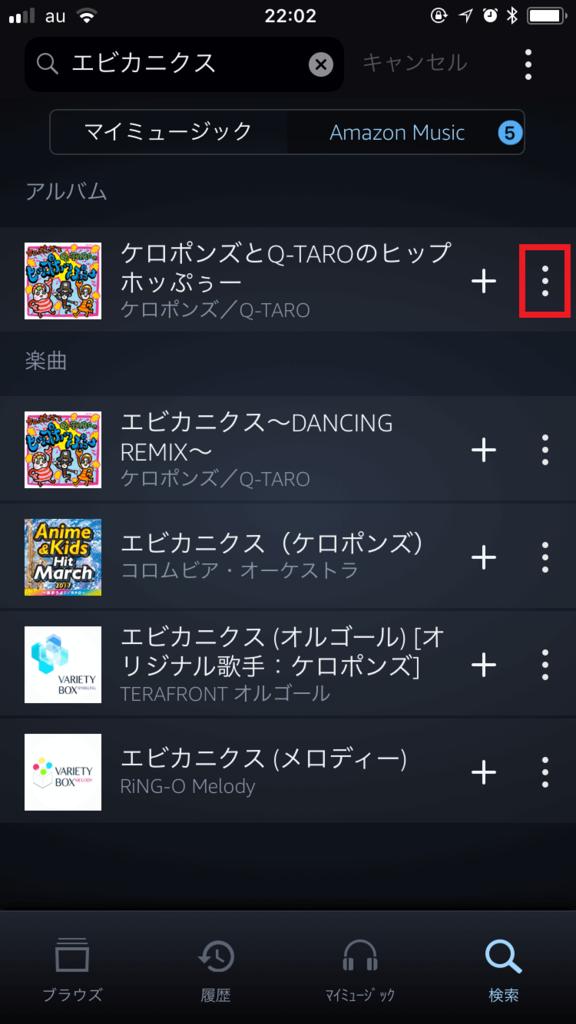 f:id:yamato0907:20180211222226p:plain