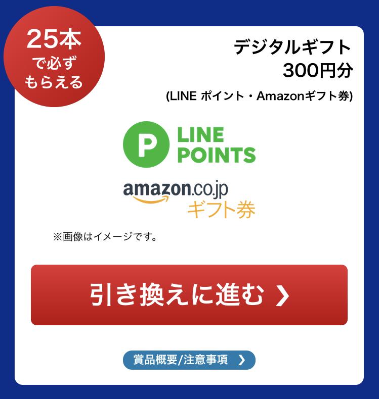 f:id:yamato0907:20180303174149p:plain