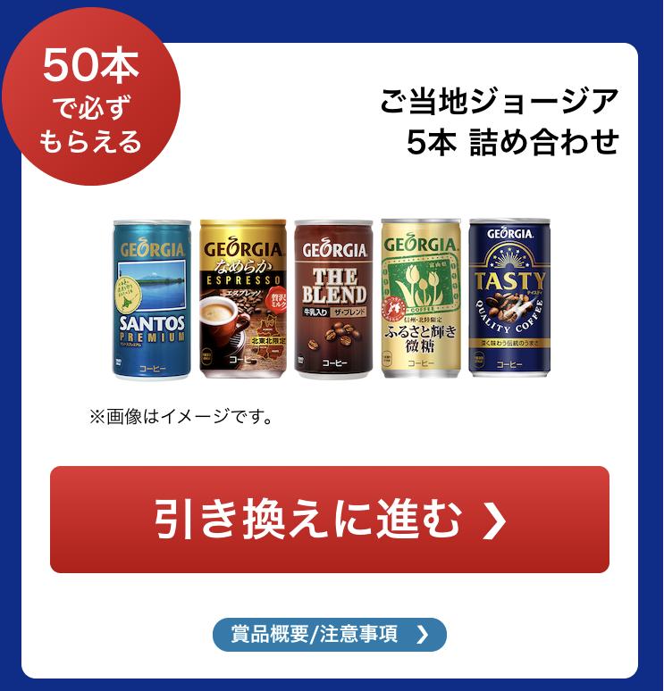 f:id:yamato0907:20180303174226p:plain