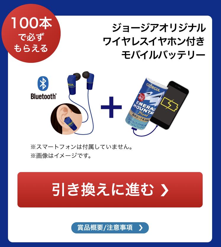 f:id:yamato0907:20180303174241p:plain
