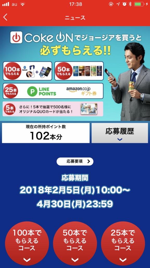 f:id:yamato0907:20180303175707p:plain