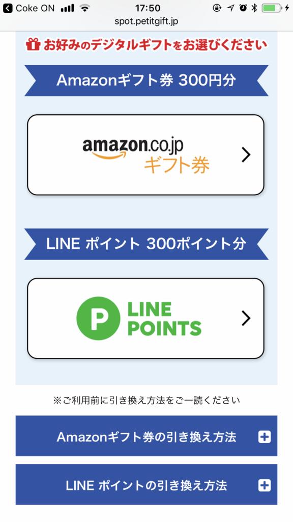 f:id:yamato0907:20180303180035p:plain