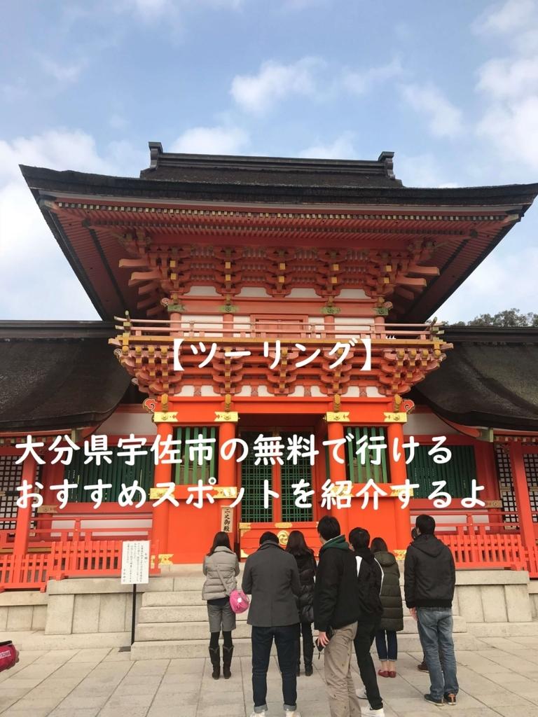 f:id:yamato0907:20180311203104j:plain