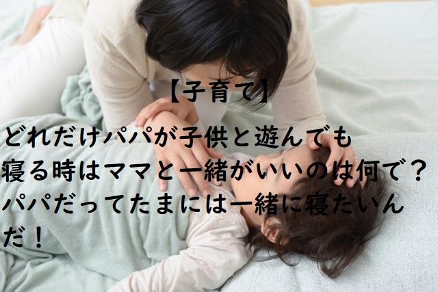 f:id:yamato0907:20180312220004j:plain