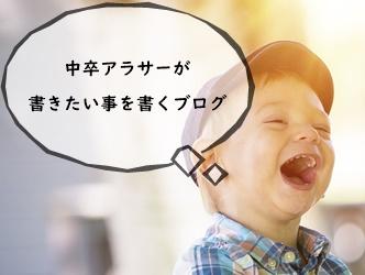 f:id:yamato0907:20180314213409j:plain
