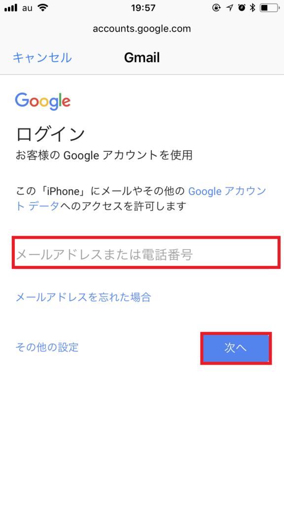 f:id:yamato0907:20180316202026p:plain