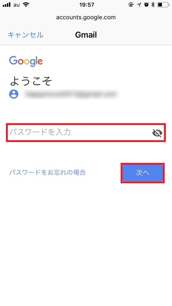 f:id:yamato0907:20180316202154p:plain