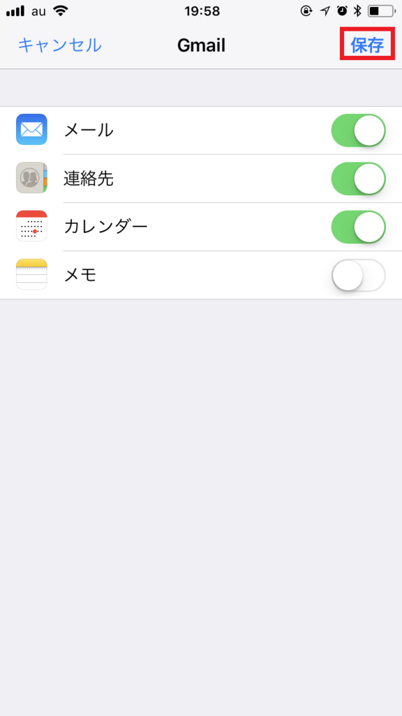 f:id:yamato0907:20180316202310p:plain