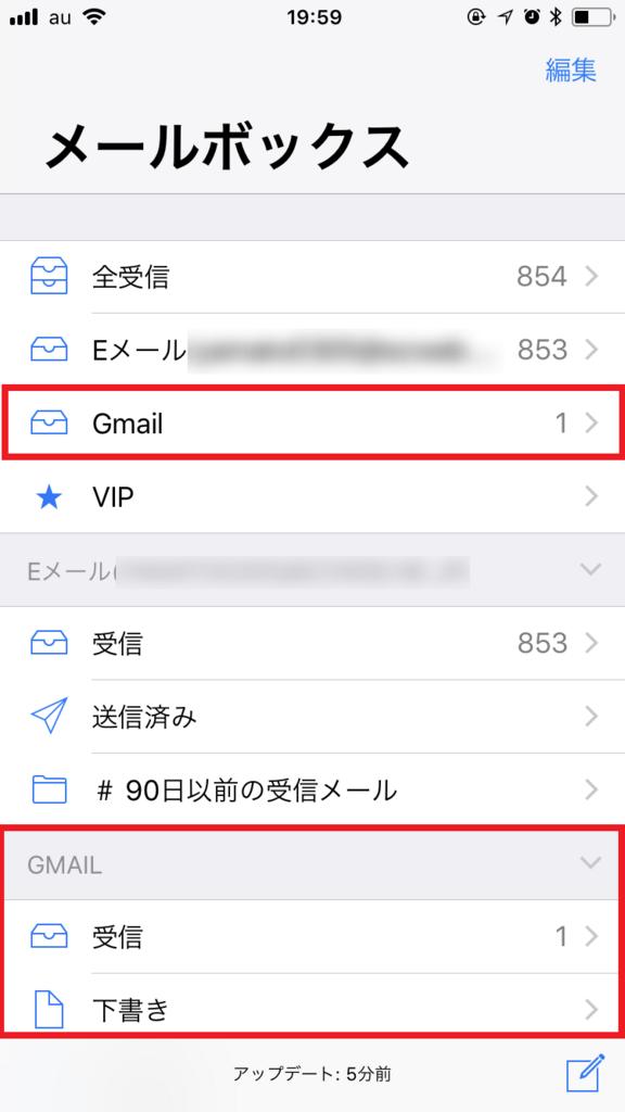 f:id:yamato0907:20180316202505p:plain