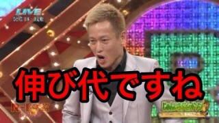 f:id:yamato1004:20160808215903j:plain