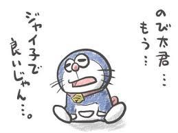 f:id:yamato1004:20160820225433j:plain