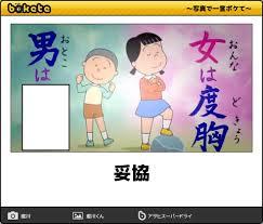 f:id:yamato1004:20160820234931j:plain