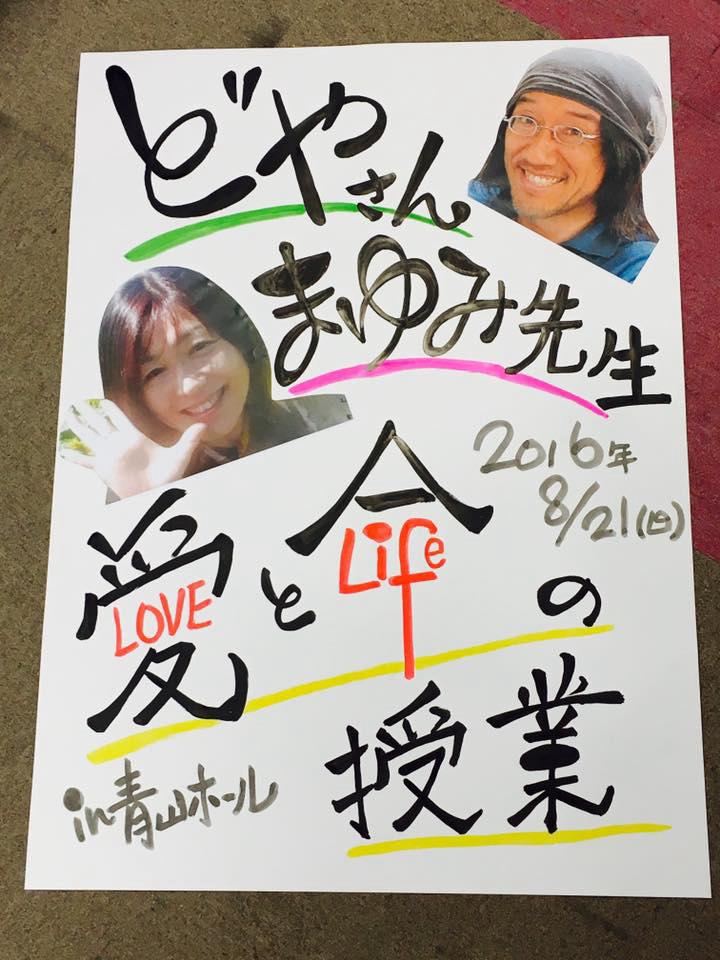 f:id:yamato1004:20160822221302j:plain