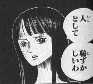 f:id:yamato1004:20160825223741j:plain
