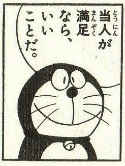 f:id:yamato1004:20160828222728j:plain
