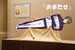 f:id:yamato1004:20160906231739j:plain