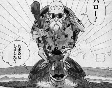 f:id:yamato1004:20160906232038j:plain