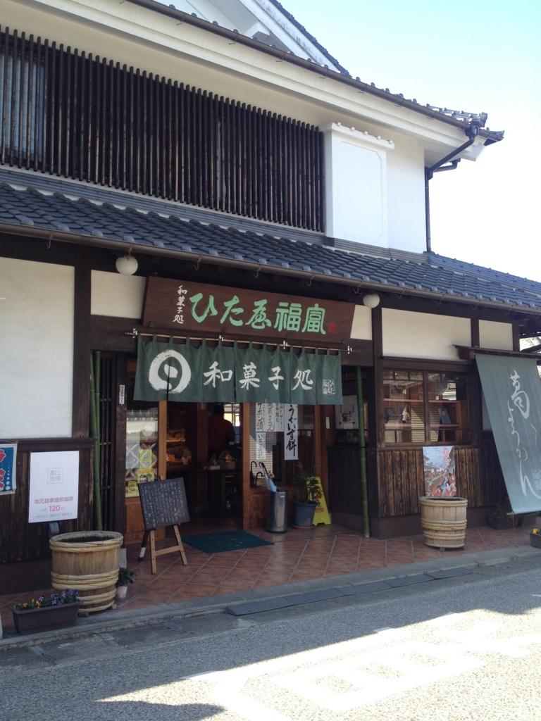f:id:yamato1111:20160212080449j:plain