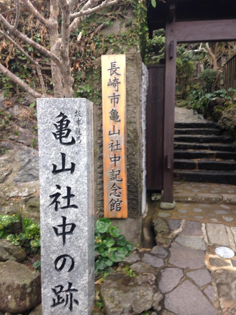 f:id:yamato1111:20160218092257j:plain