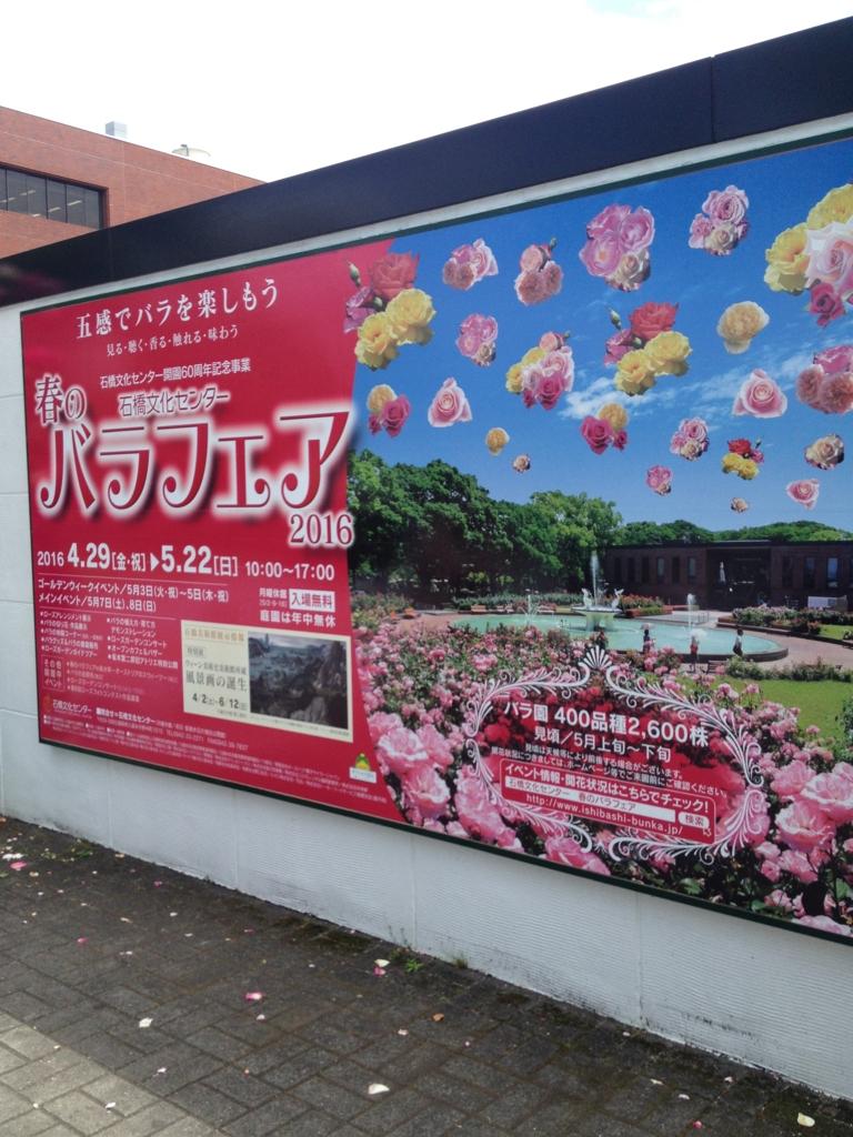 f:id:yamato1111:20160515191147j:plain