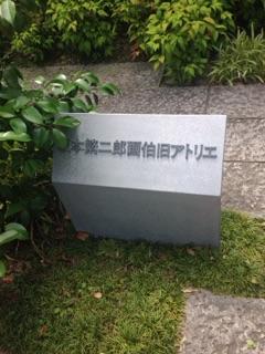 f:id:yamato1111:20160515193144j:plain