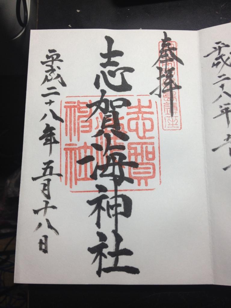 f:id:yamato1111:20160518204722j:plain