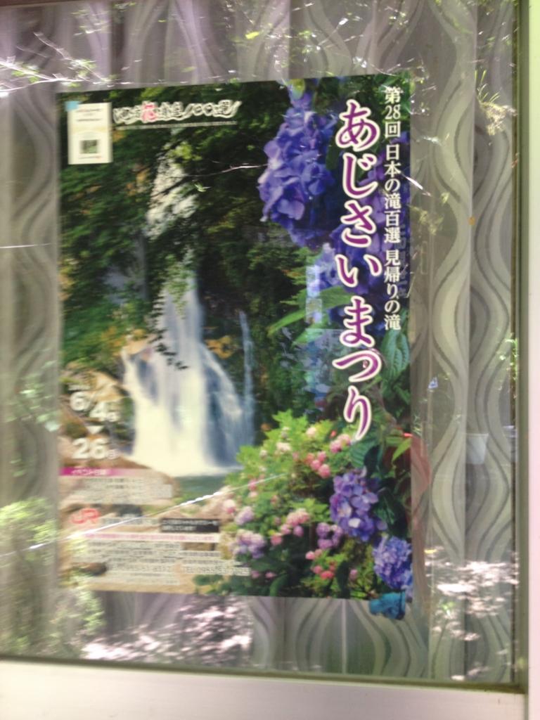 f:id:yamato1111:20160602171435j:plain