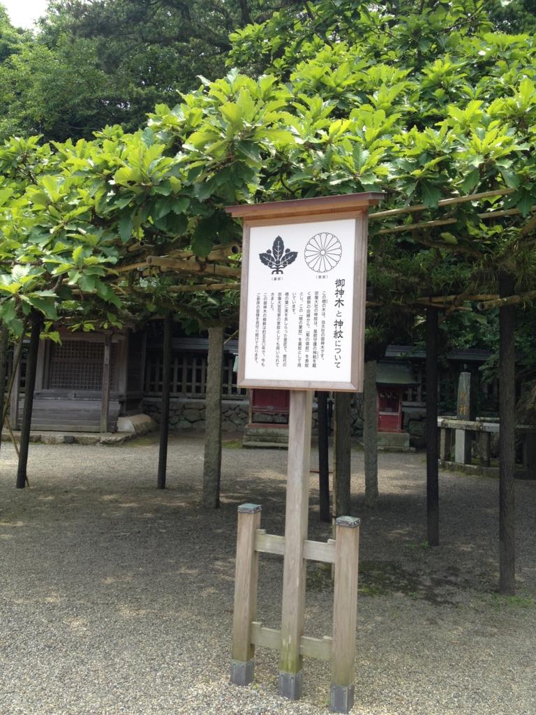 f:id:yamato1111:20160611160748j:plain