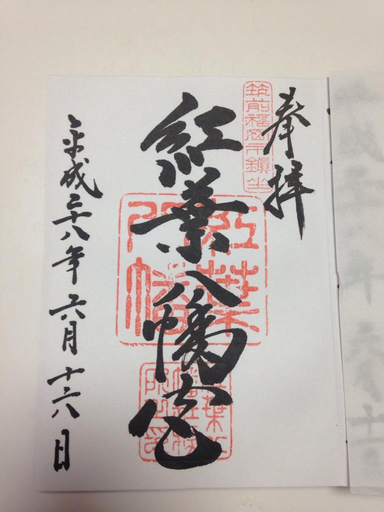 f:id:yamato1111:20160616195141j:plain