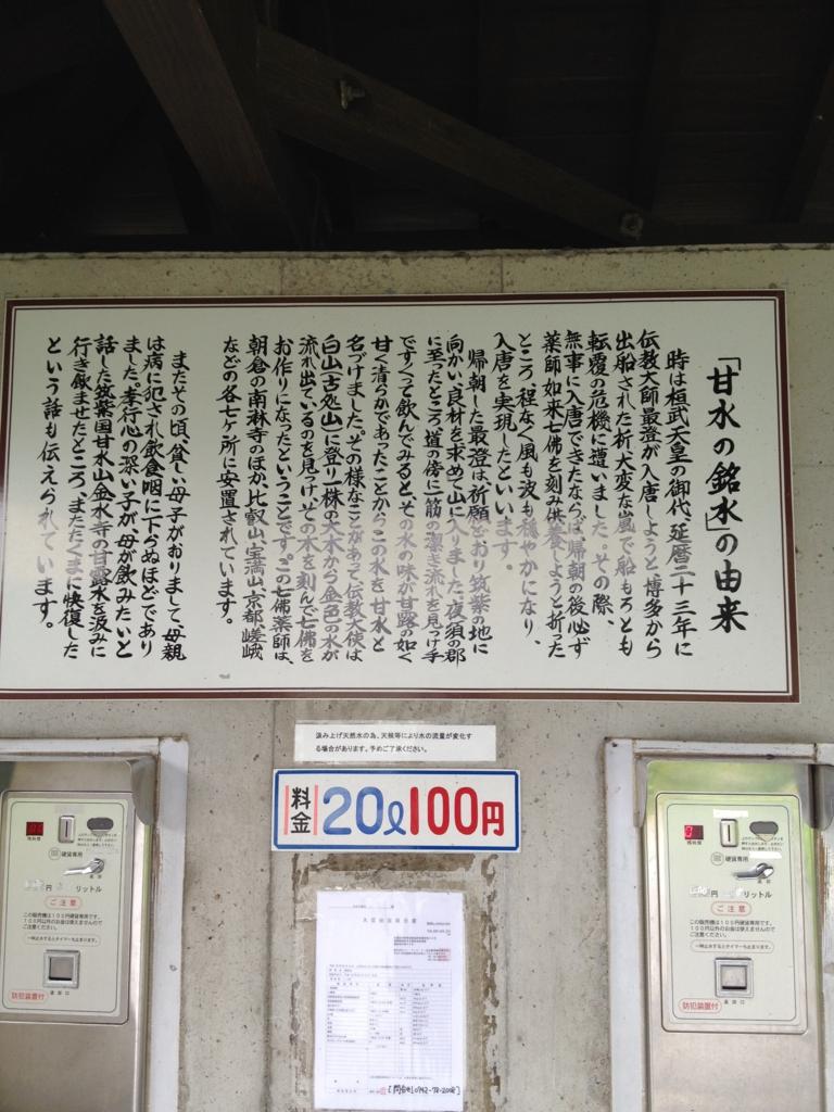 f:id:yamato1111:20160629165536j:plain