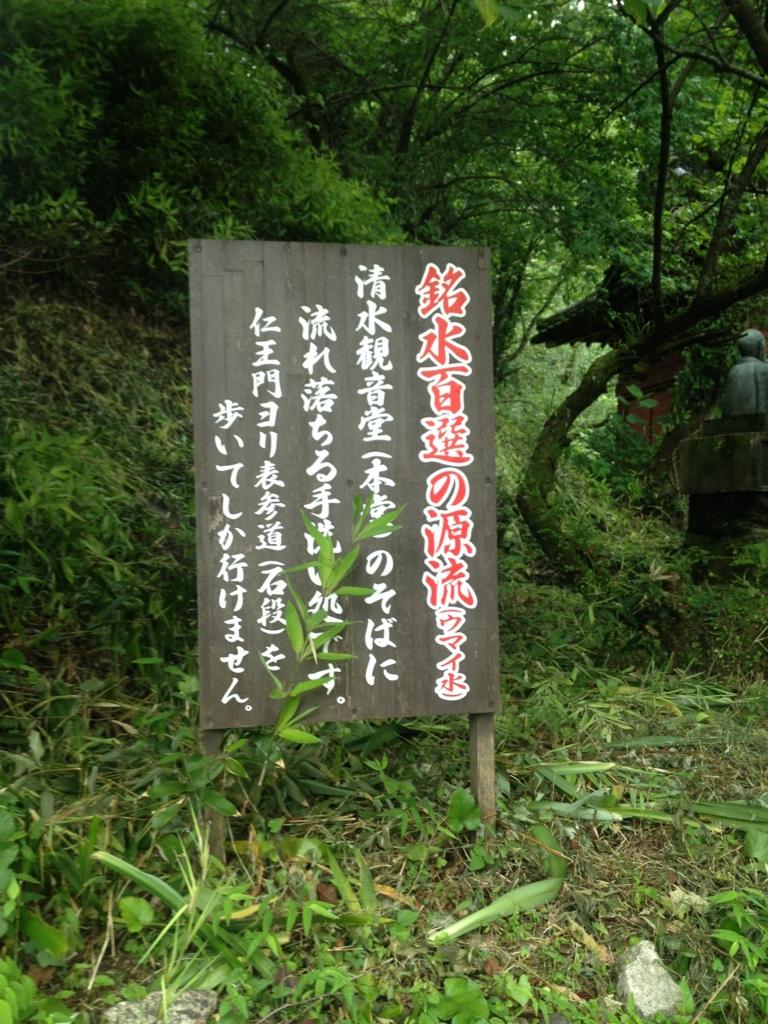 f:id:yamato1111:20160716170550j:plain