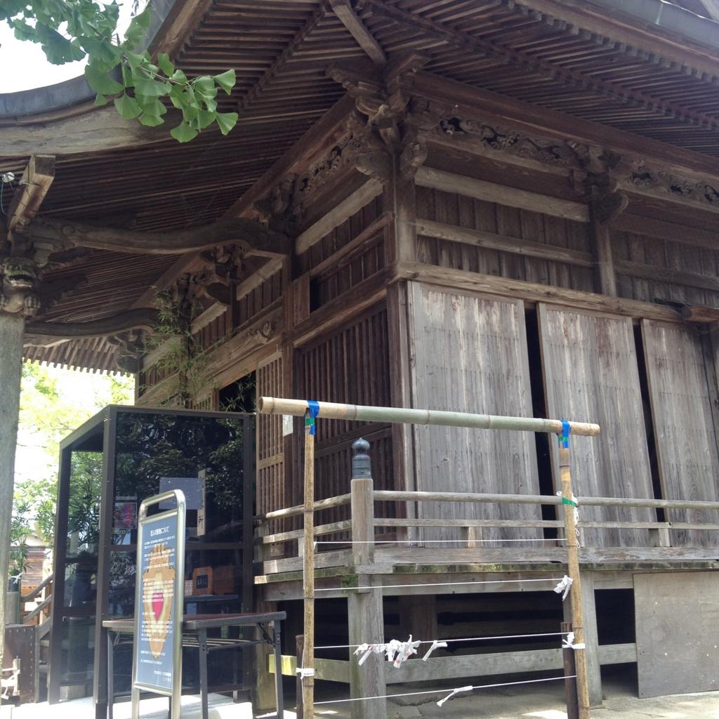 f:id:yamato1111:20160718103244j:plain