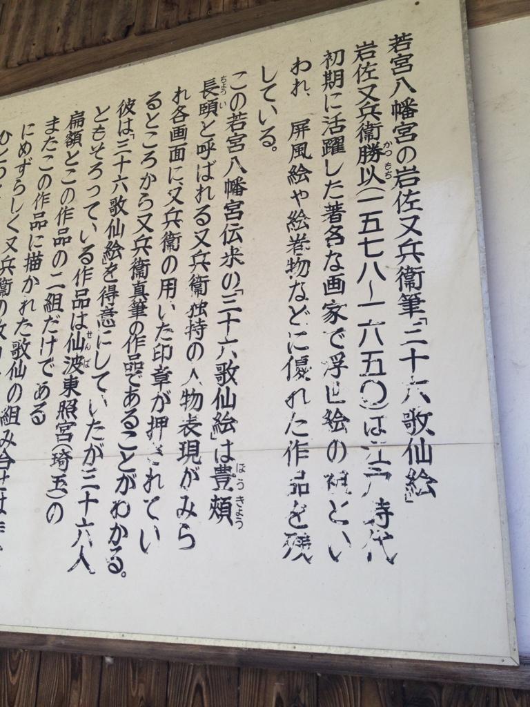 f:id:yamato1111:20160802104809j:plain