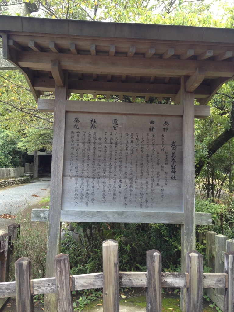f:id:yamato1111:20160809140217j:plain