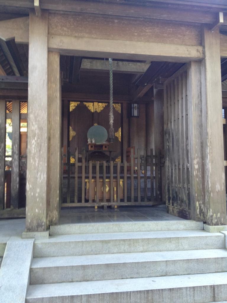 f:id:yamato1111:20161016154301j:plain