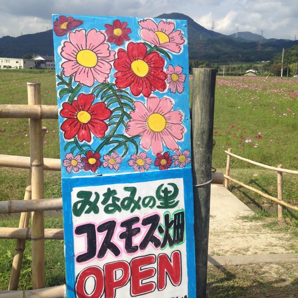f:id:yamato1111:20161018160440j:plain