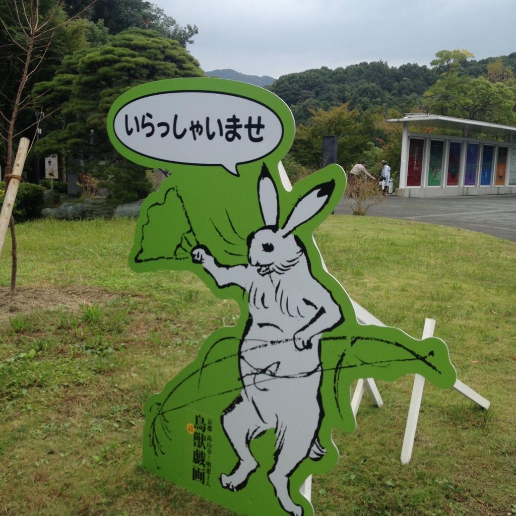f:id:yamato1111:20161102163057j:plain