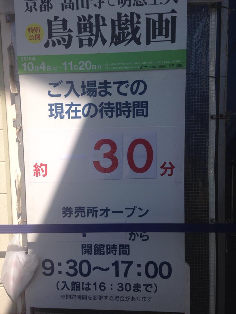 f:id:yamato1111:20161102182552j:plain