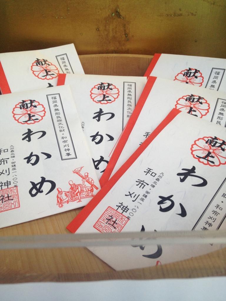 f:id:yamato1111:20161108112236j:plain