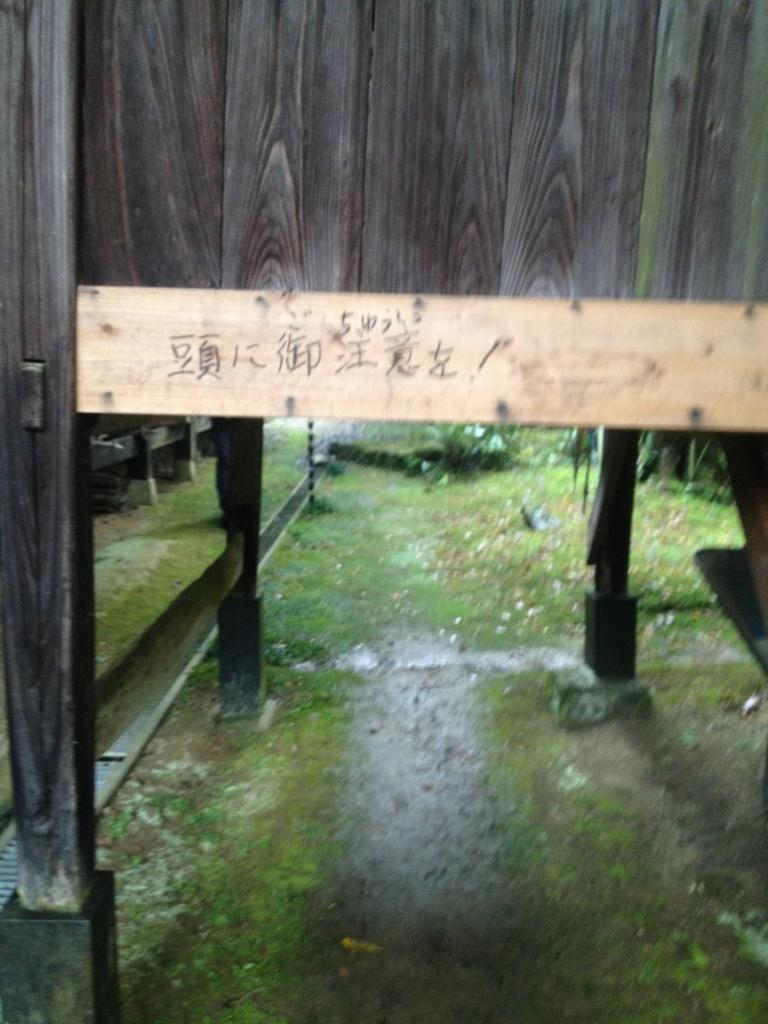 f:id:yamato1111:20161118173723j:plain