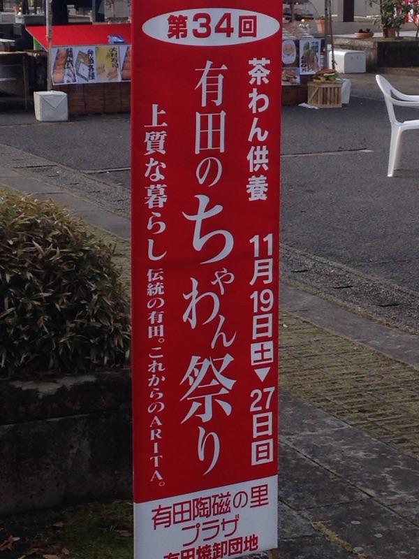 f:id:yamato1111:20161122191301j:plain