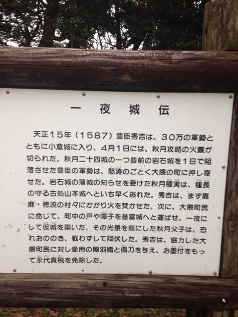 f:id:yamato1111:20161125151858j:plain