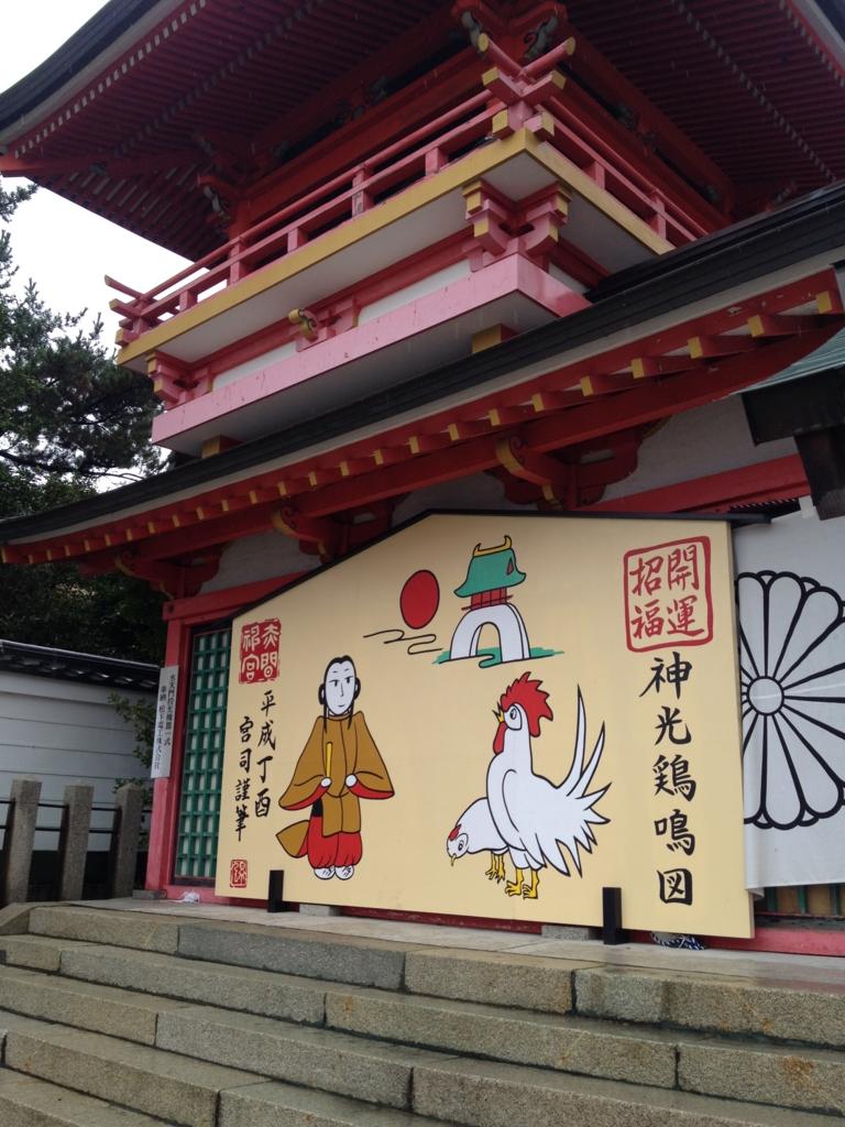 f:id:yamato1111:20170108192712j:plain