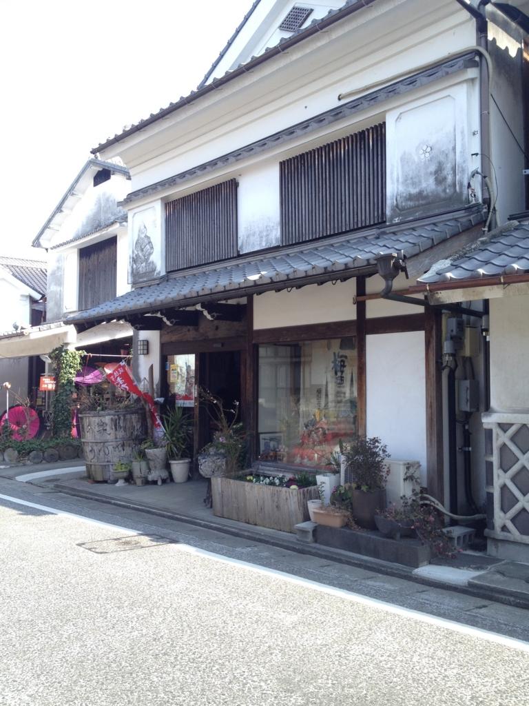 f:id:yamato1111:20170303181212j:plain